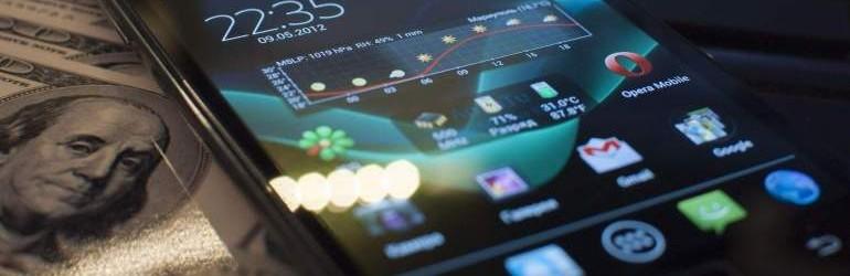 Combien coûte un sms surtaxé ?